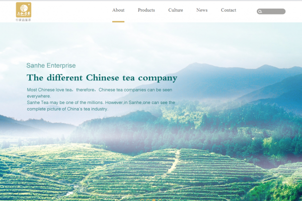 斯百德移动互联网客户案例-三和茶叶